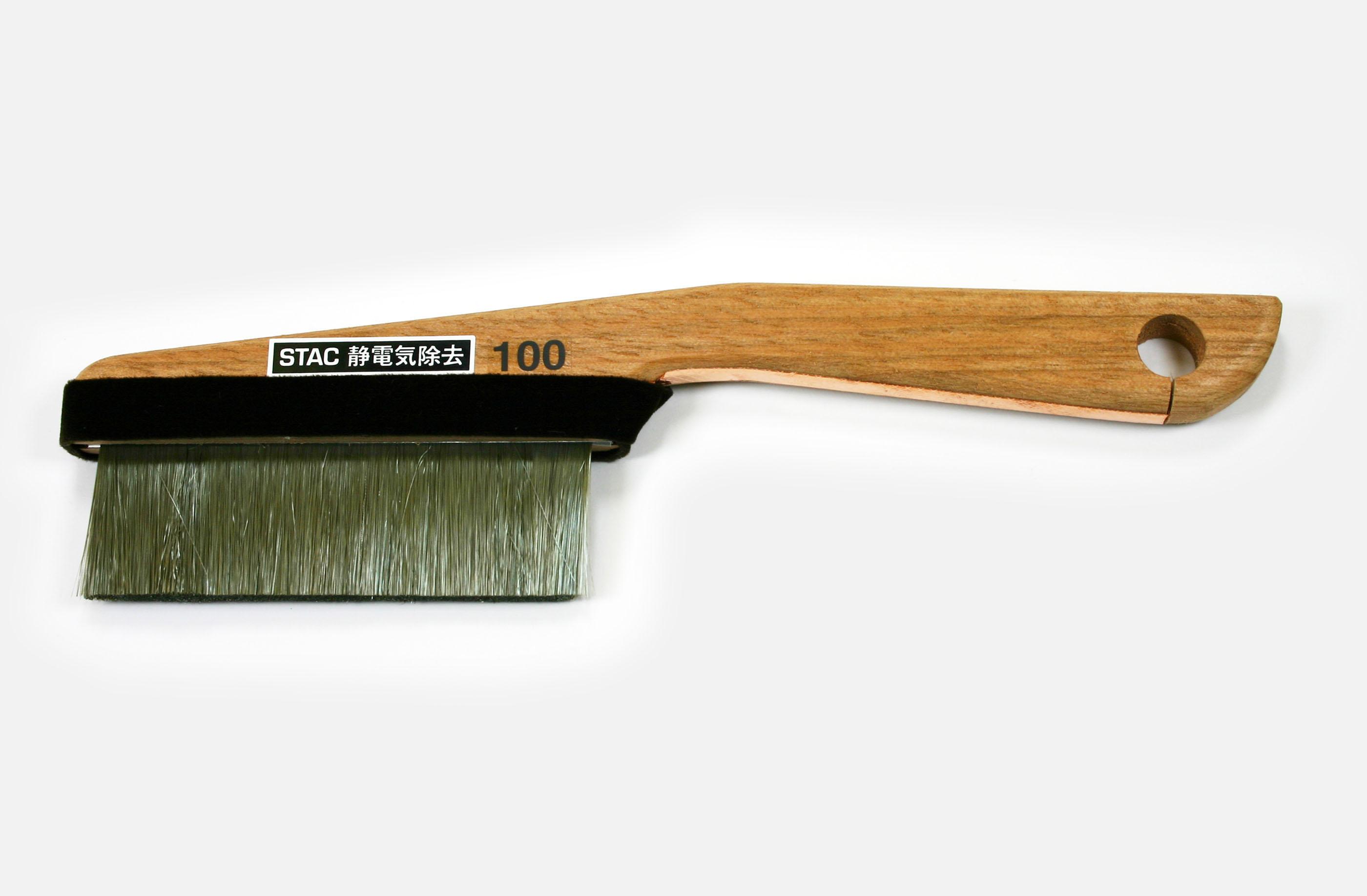 ハンド木柄ゴールド除電ブラシSTAC100