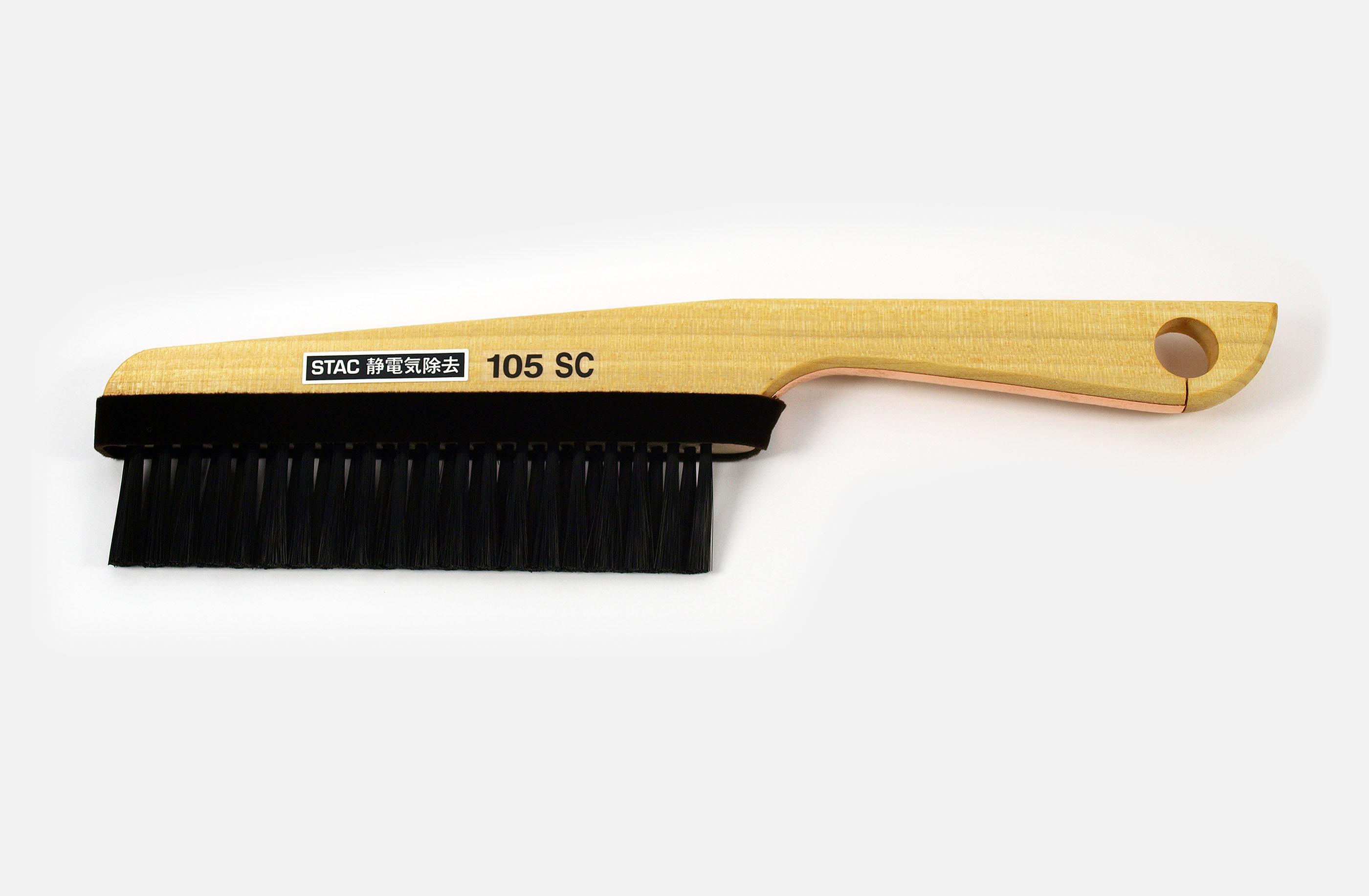 ハンド木柄SC除電ブラシSTAC105