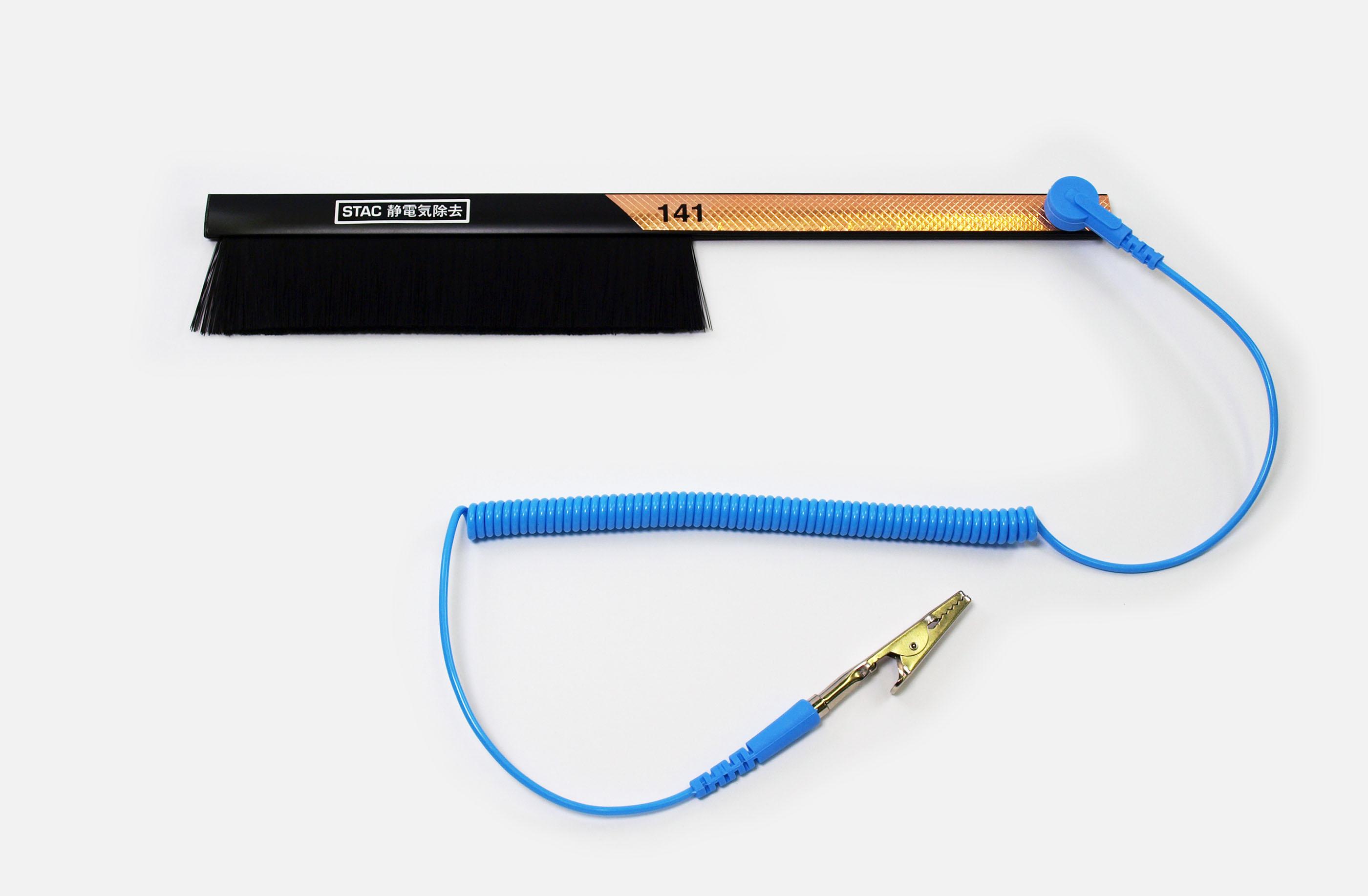 プラスチック柄SC除電ブラシ(グランドコード鰐口クリップ付)STAC141
