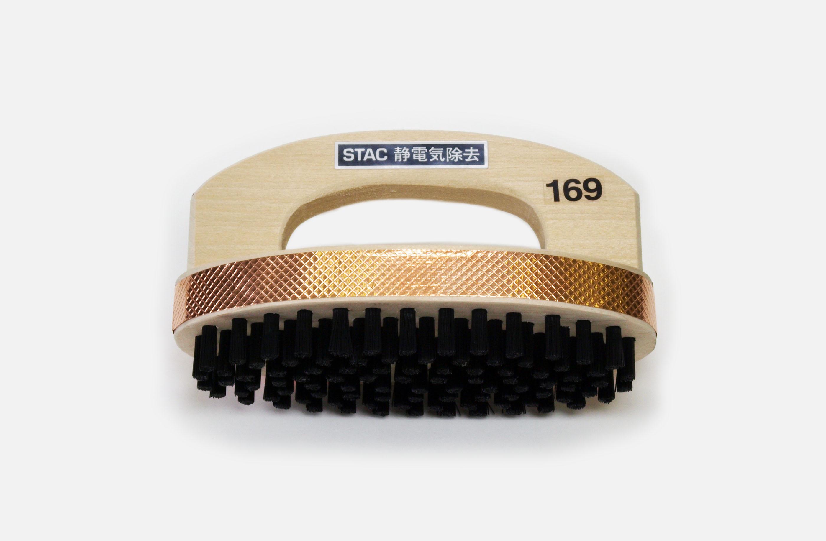柄付コバン型SC除電ブラシSTAC169