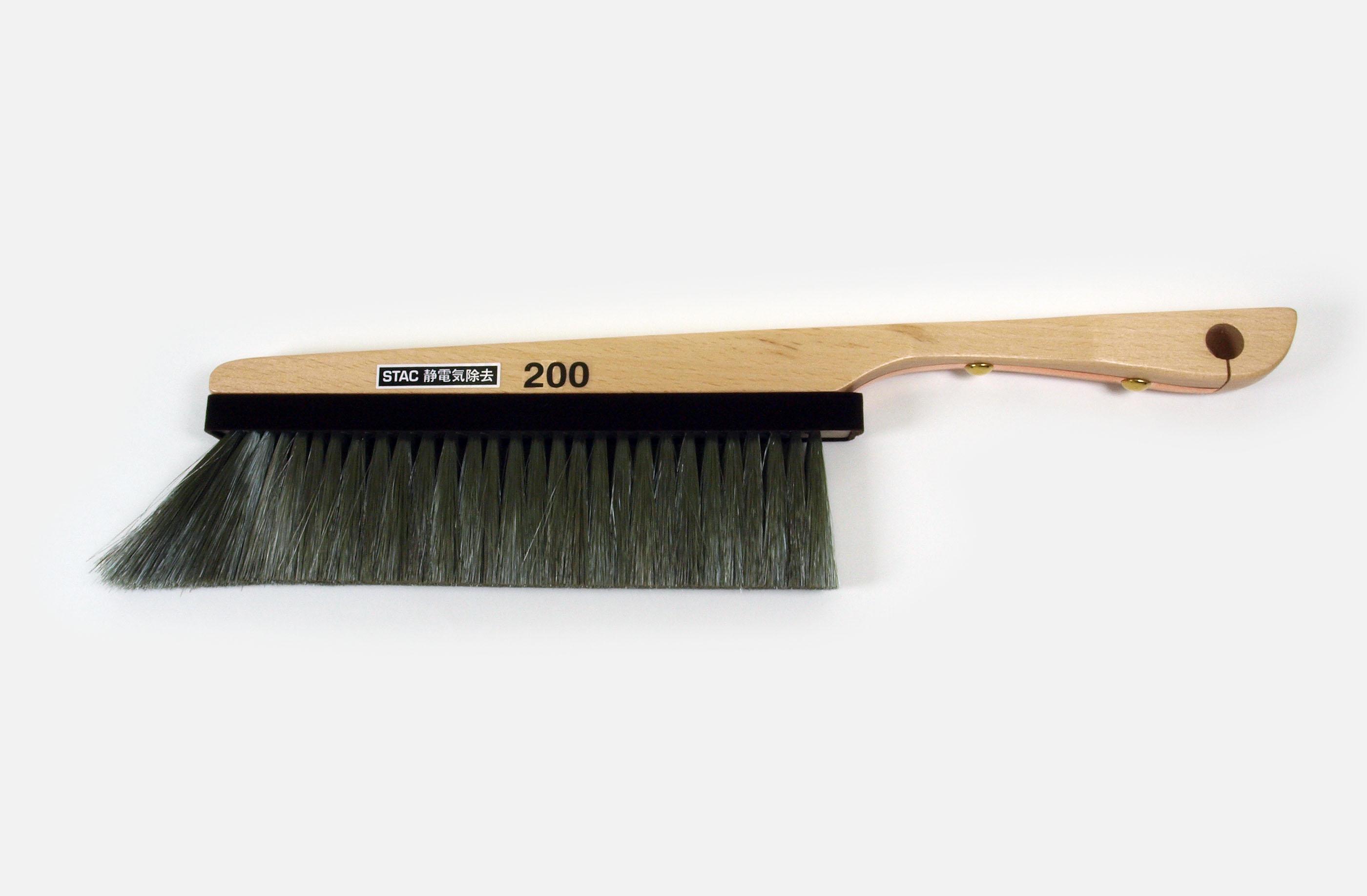 ハンド木柄ゴールド除電ブラシSTAC200