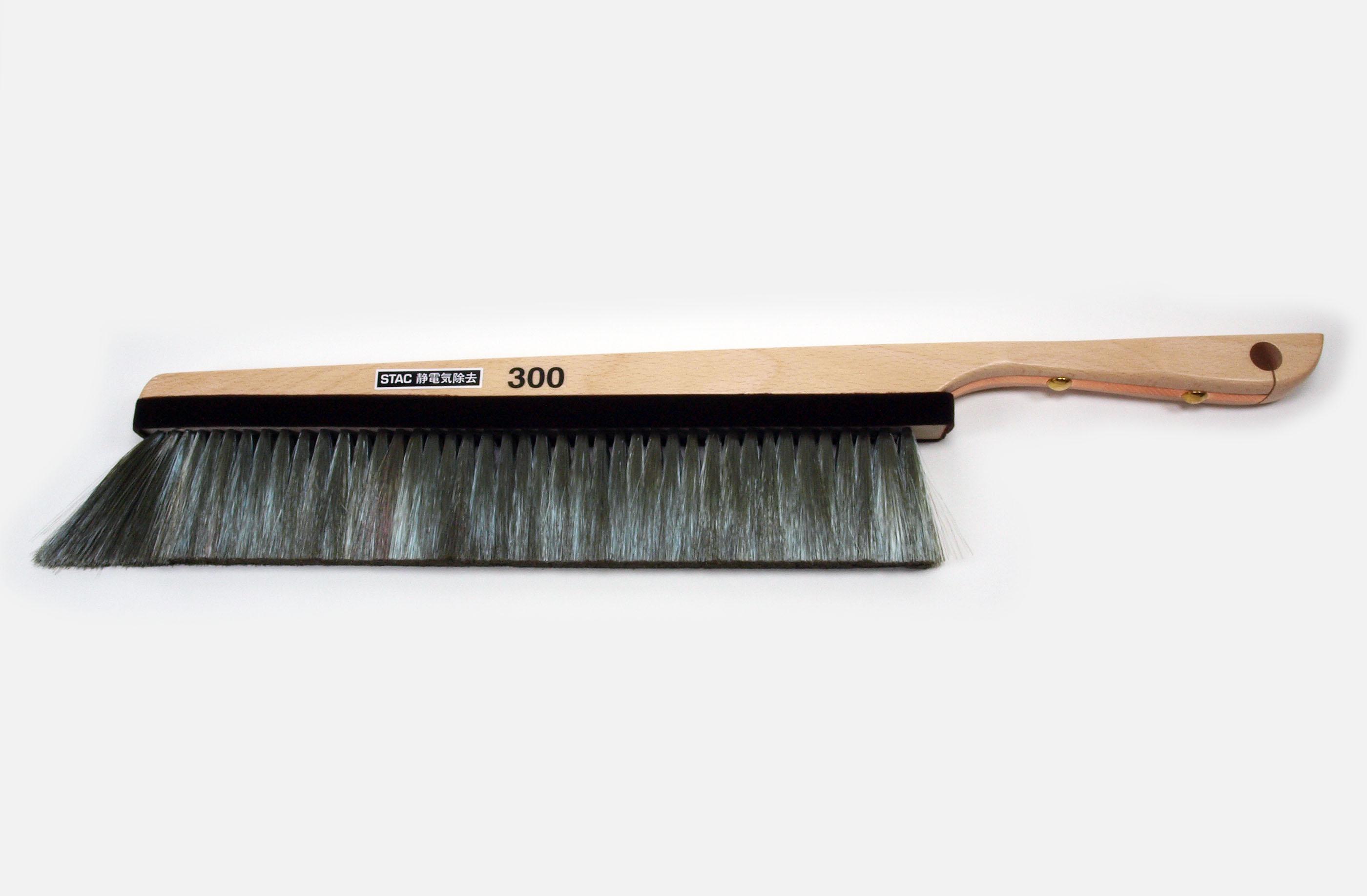 ハンド木柄ゴールド除電ブラシSTAC300