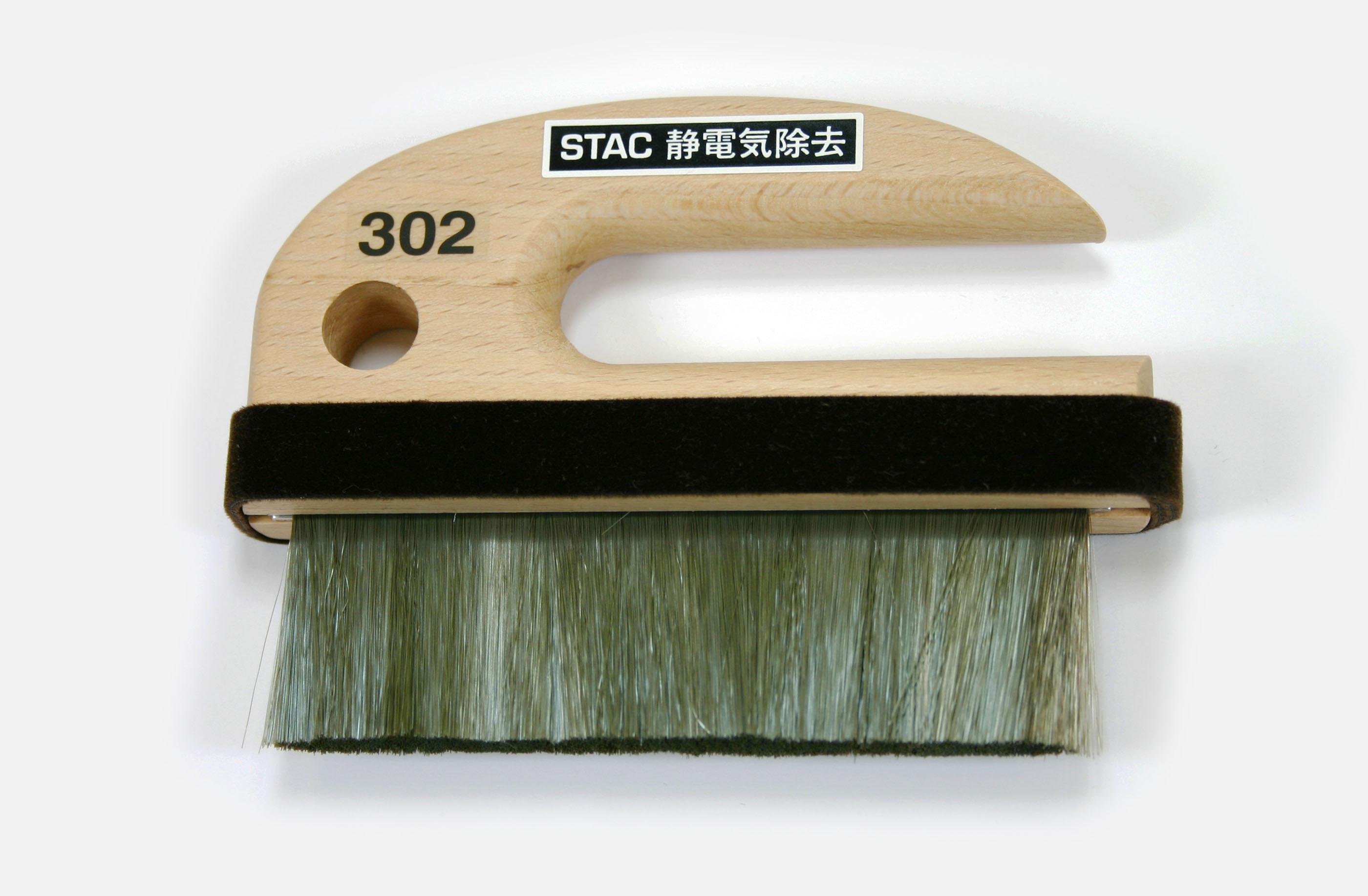 コンパクト木柄ゴールド除電ブラシ ラビット型STAC302
