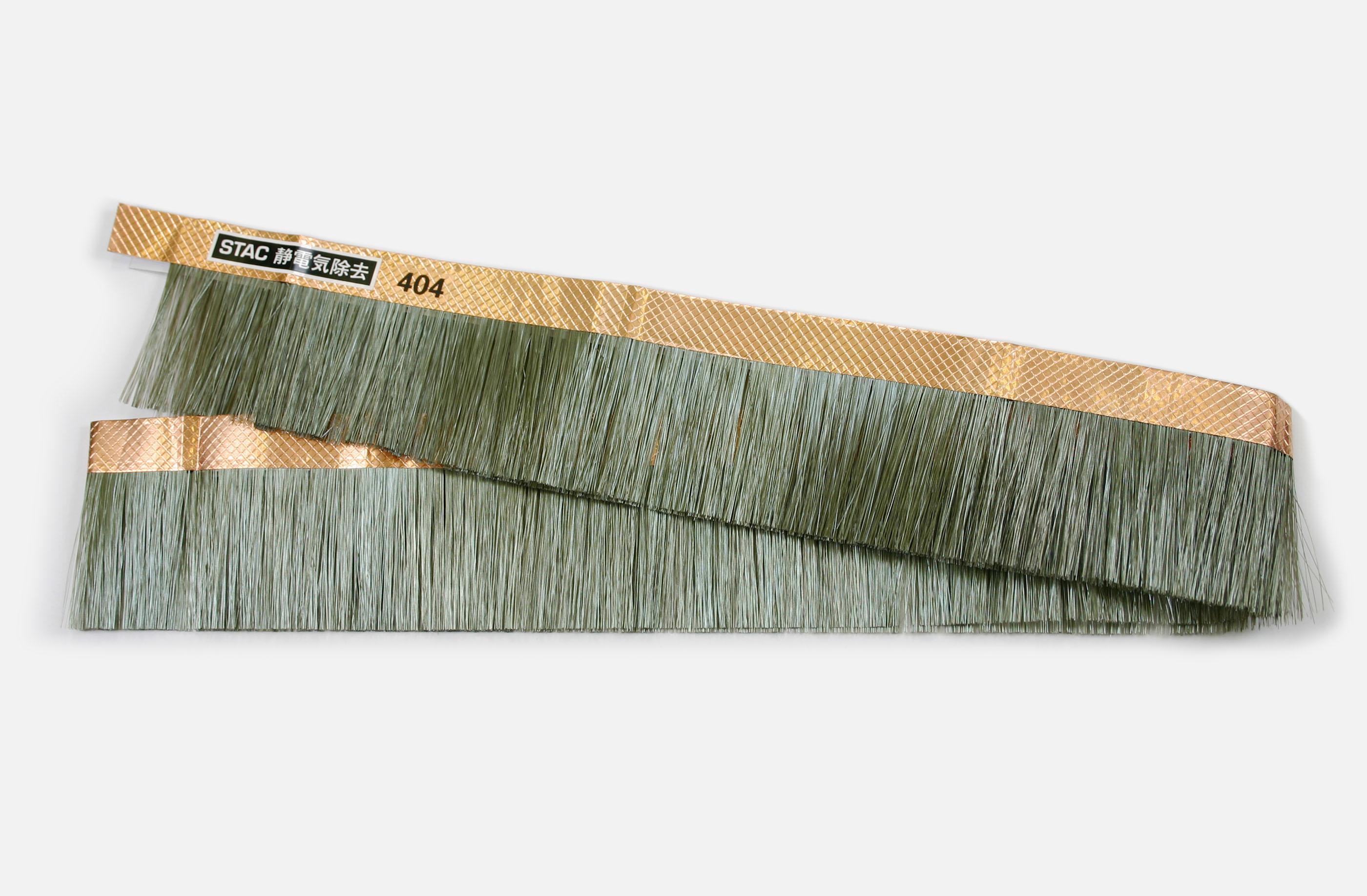 銅エンボステープ型ゴールド除電ブラシSTAC404
