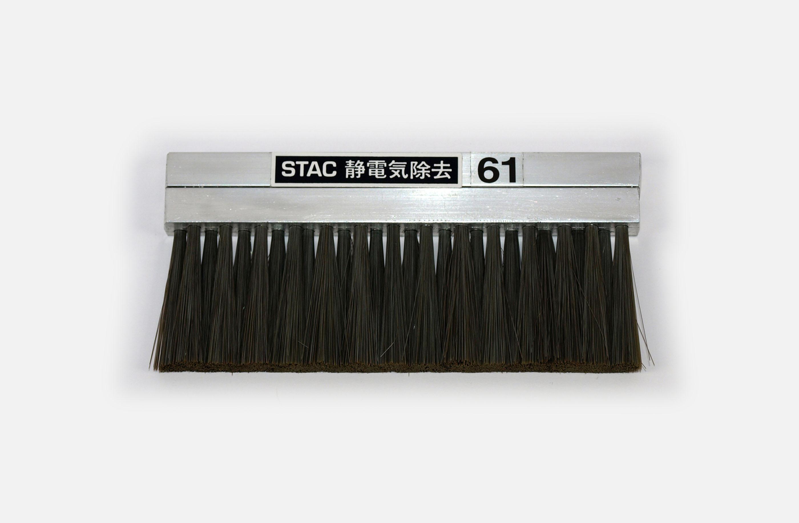 アルミ無垢材ボディゴールド除電ブラシSTAC61