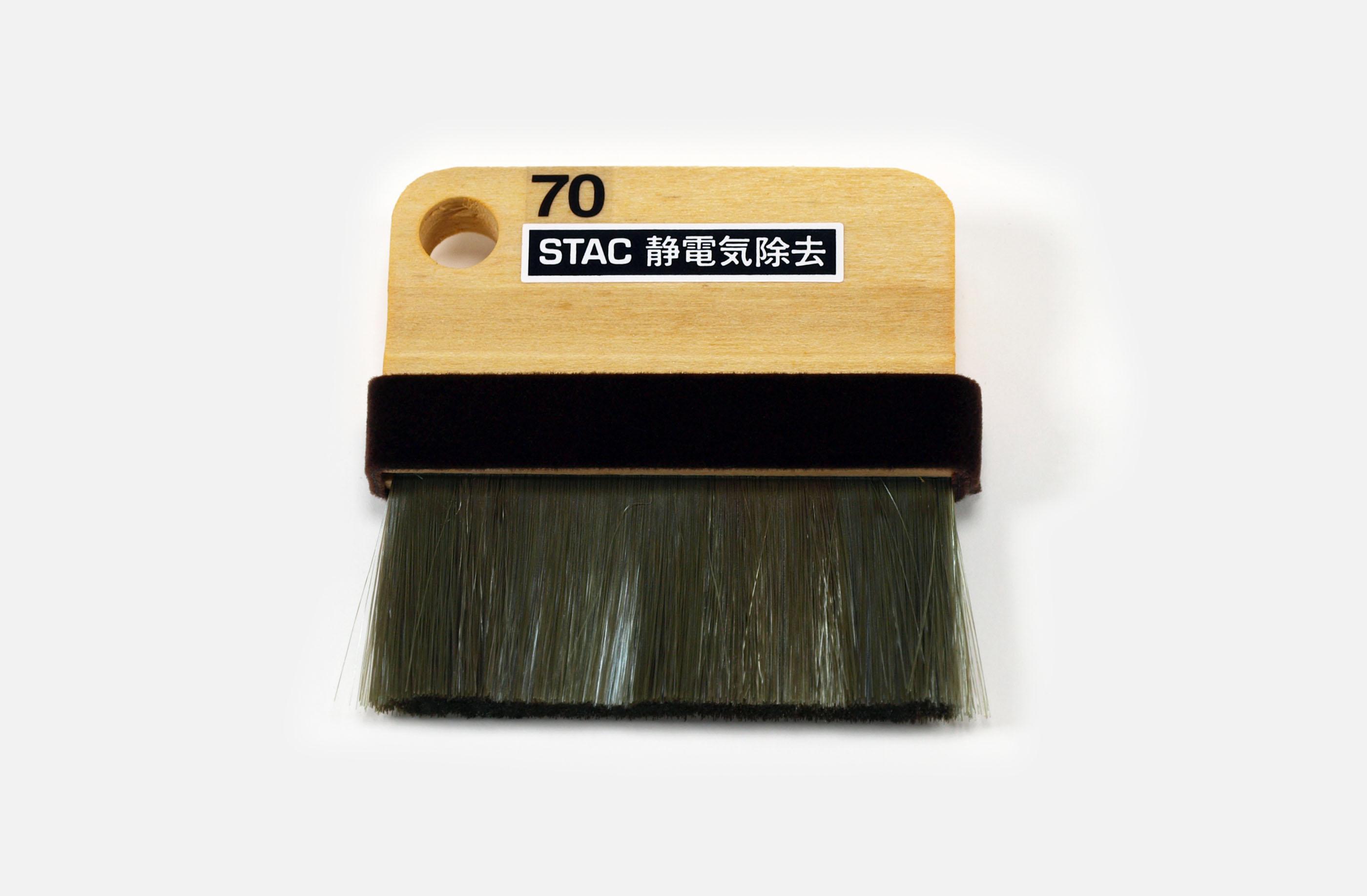 コンパクト木柄ゴールド除電ブラシSTAC70